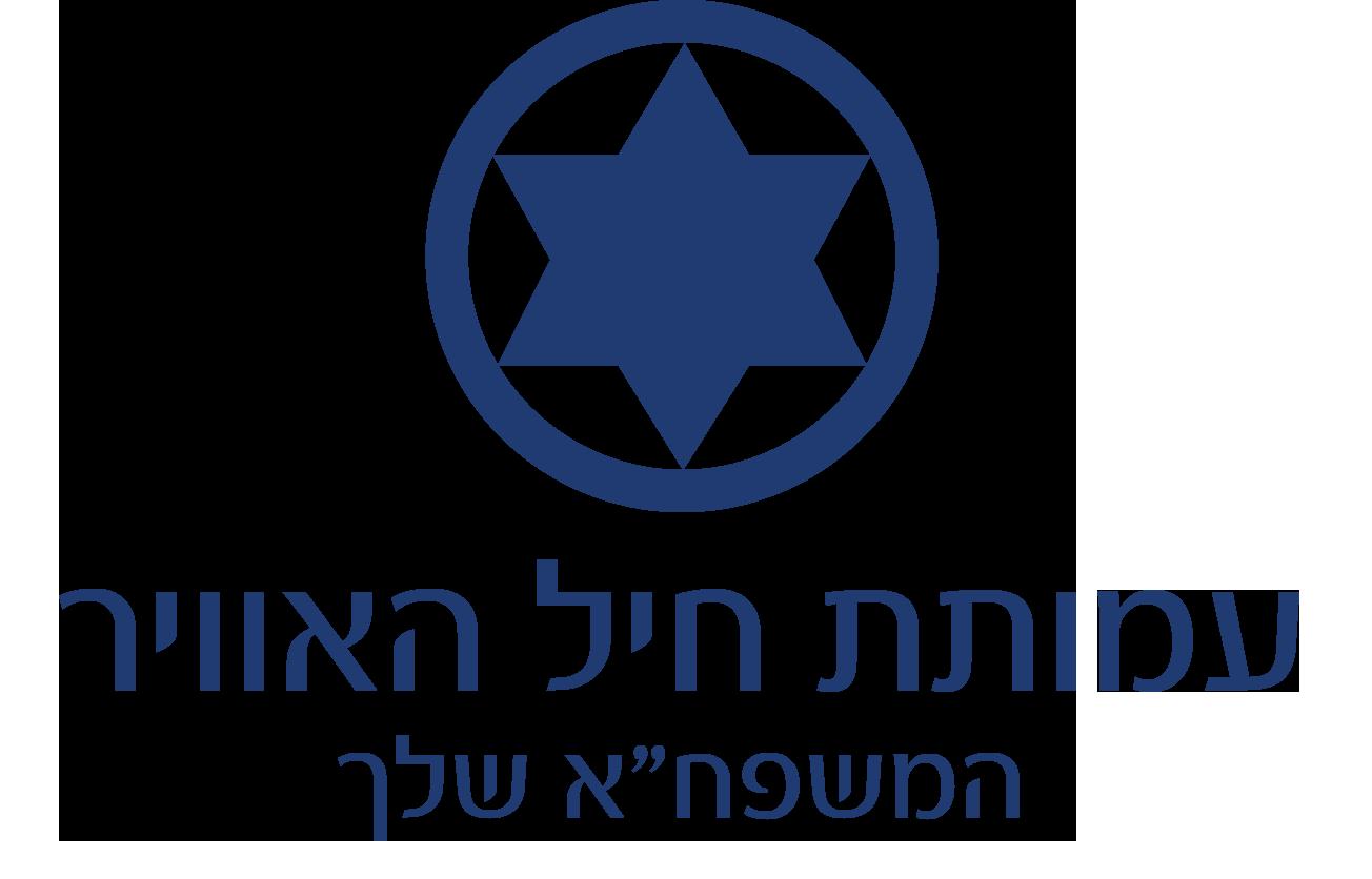 עמותת חיל האוויר IAF